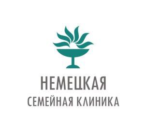 """Стоматологический центр """"Немецкая семейная стоматология"""""""